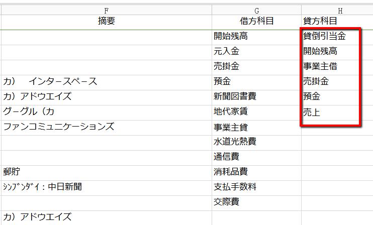 2016-02-26_1621
