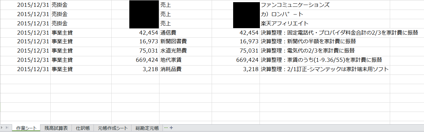 2016-02-26_1658