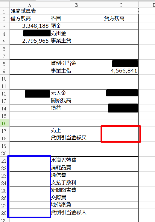 2016-02-27_2250