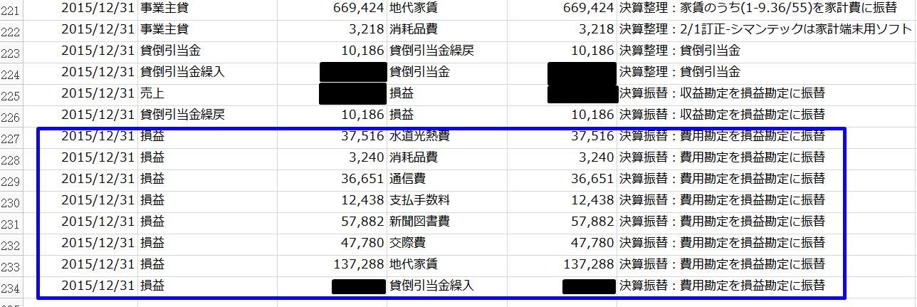 2016-02-27_2312