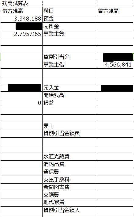 2016-02-27_2319