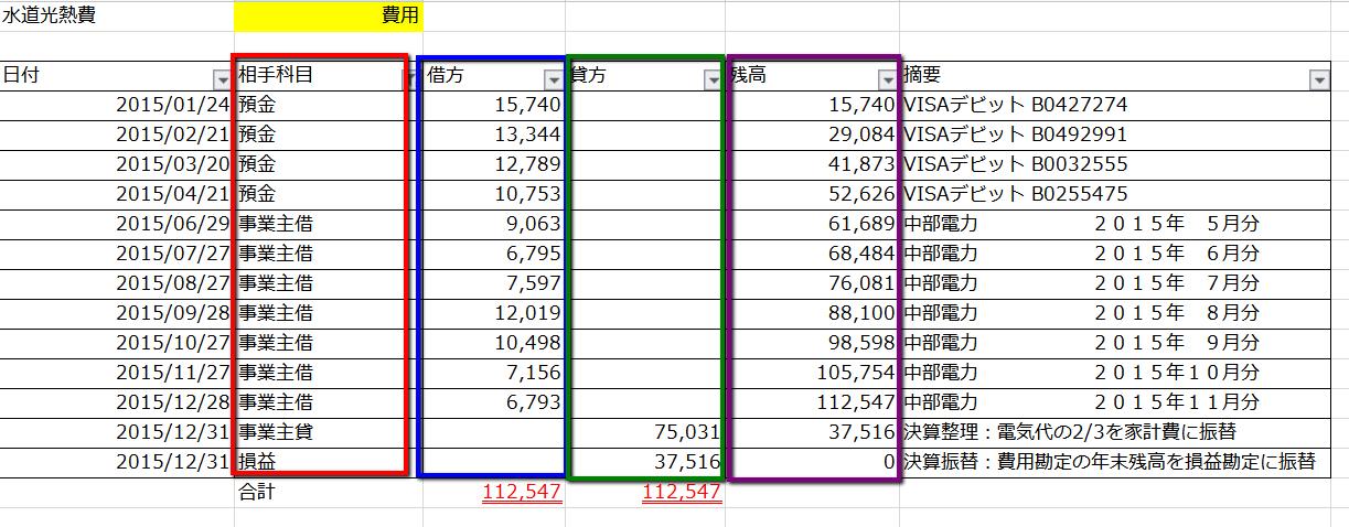 2016-02-28_1405