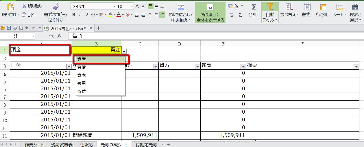 2016-02-28_1759
