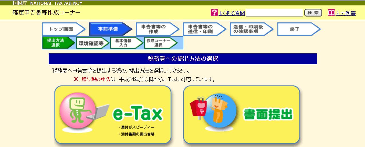 2016-02-29_0858