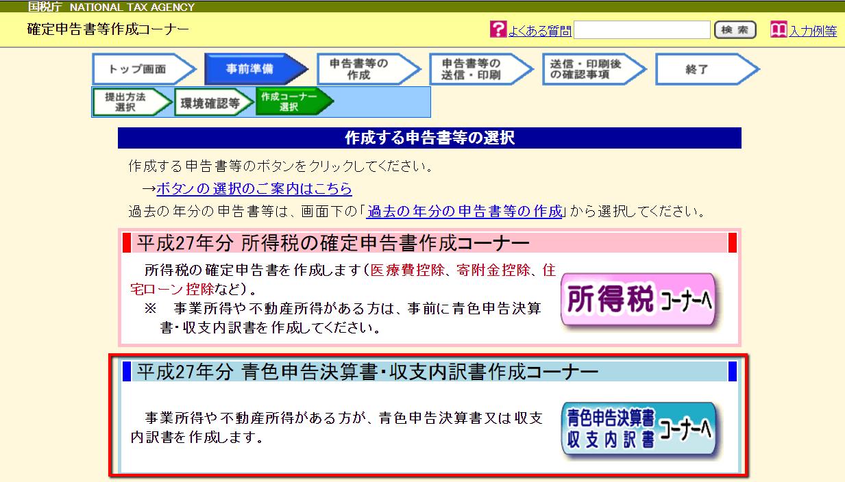 2016-02-29_0906