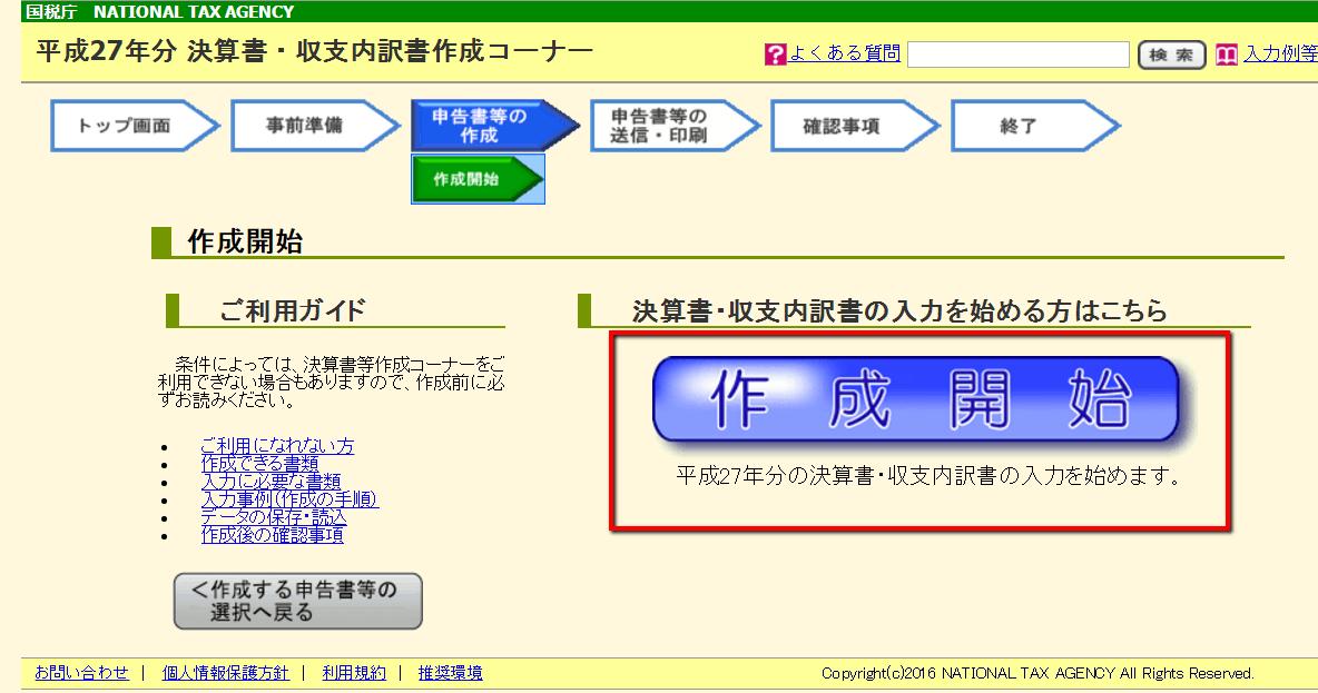 2016-02-29_0914