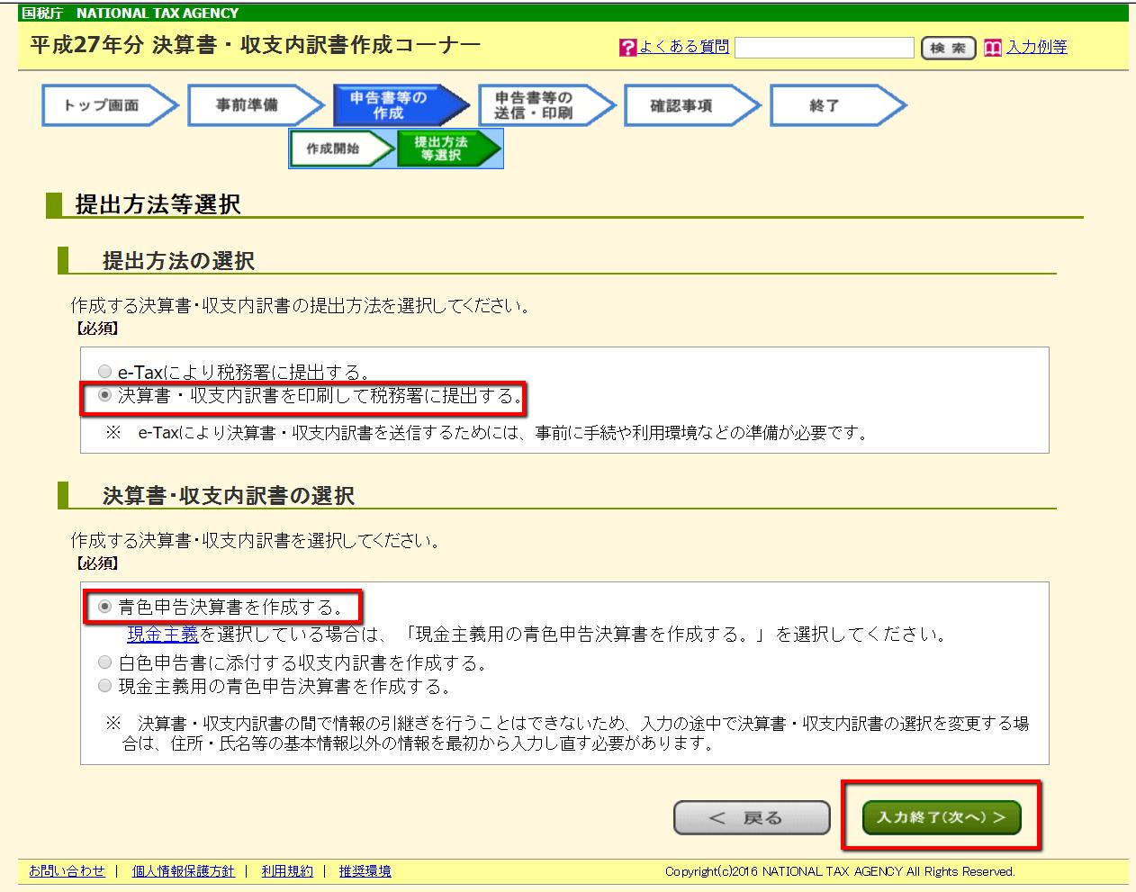 2016-02-29_0916