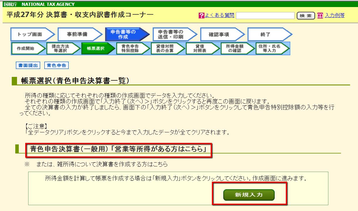 2016-02-29_0920