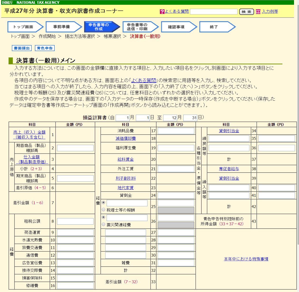 2016-02-29_0937