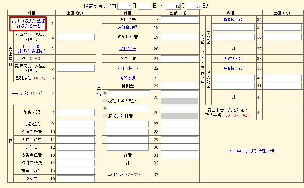 2016-02-29_0939