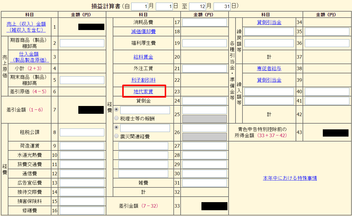 2016-02-29_1025