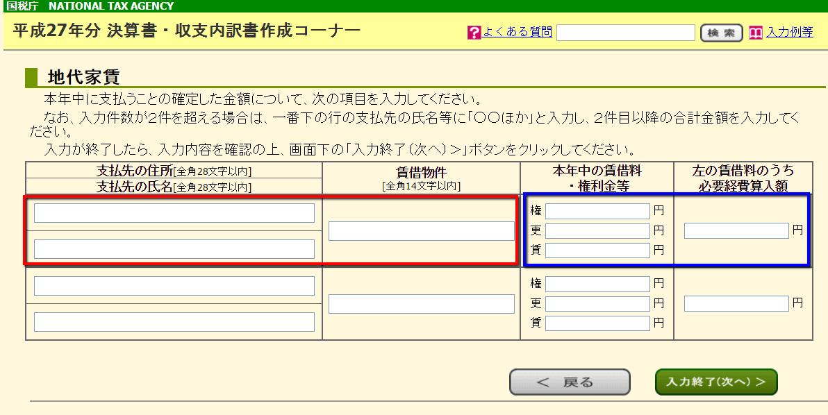 2016-02-29_1029