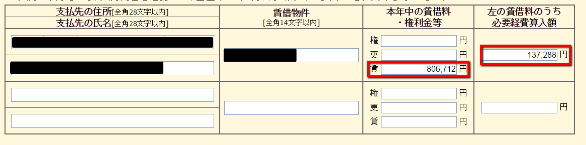 2016-02-29_1137