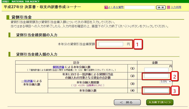 2016-02-29_1141