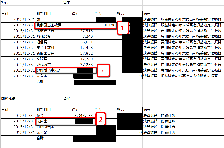 2016-02-29_1142