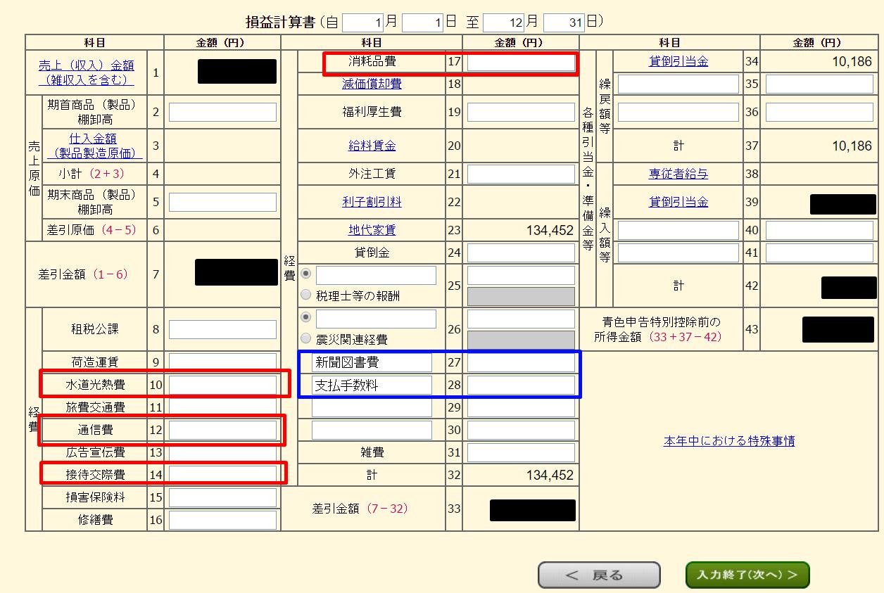 2016-02-29_1250