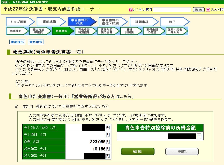2016-02-29_1311