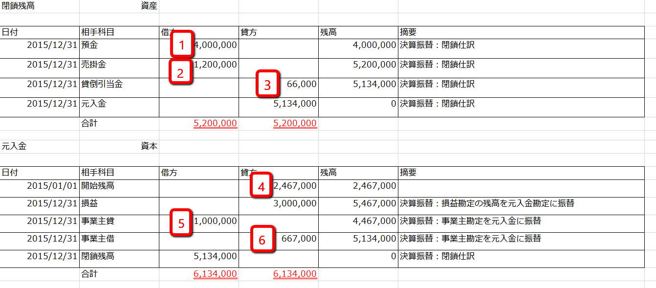 2016-03-01_0953