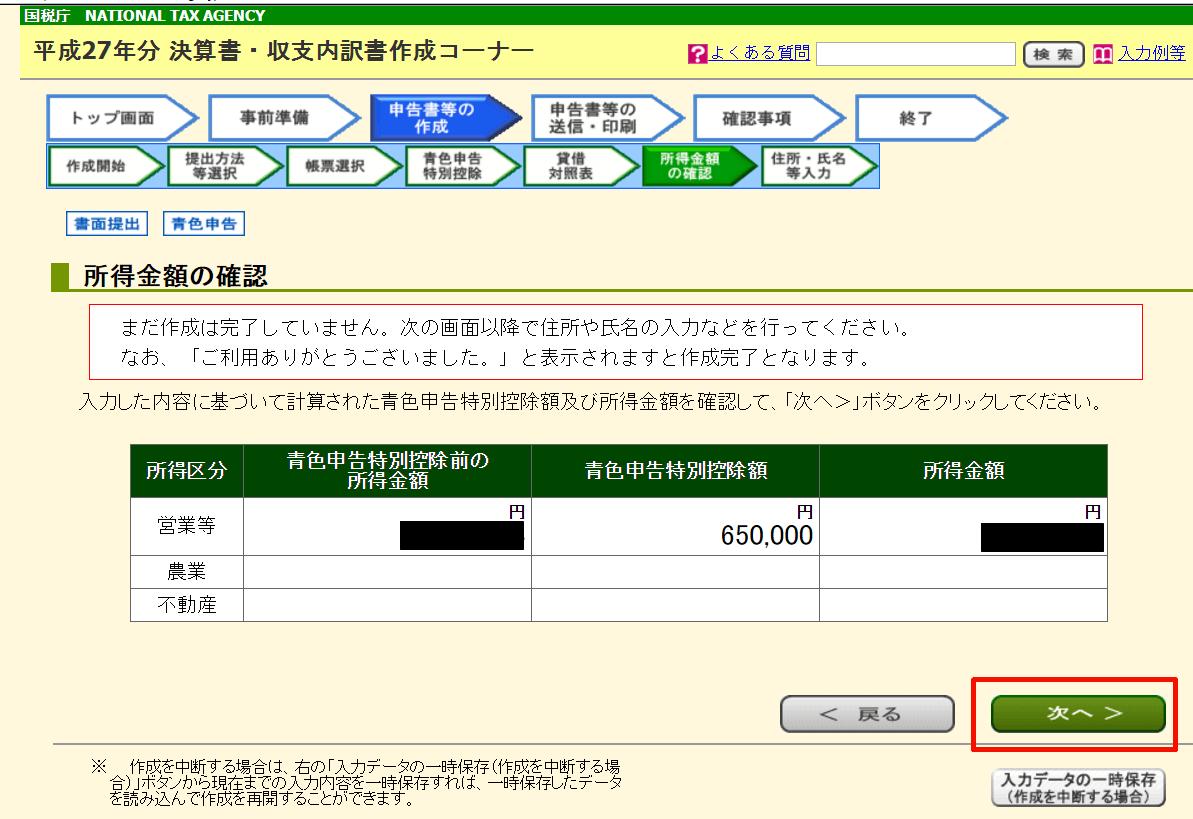 2016-03-01_1014