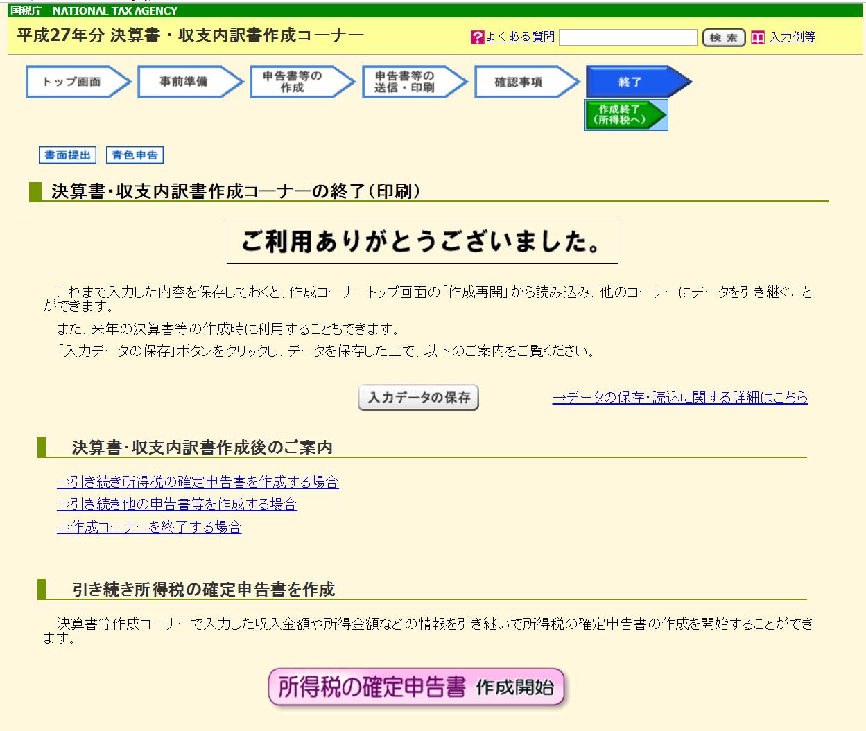 2016-03-01_1053