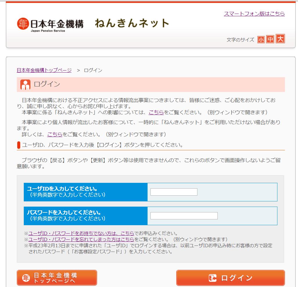 2016-03-10_1507