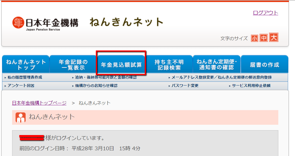 2016-03-10_1509