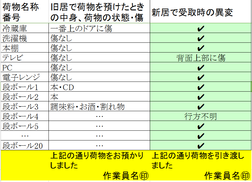 2016-03-30_0715