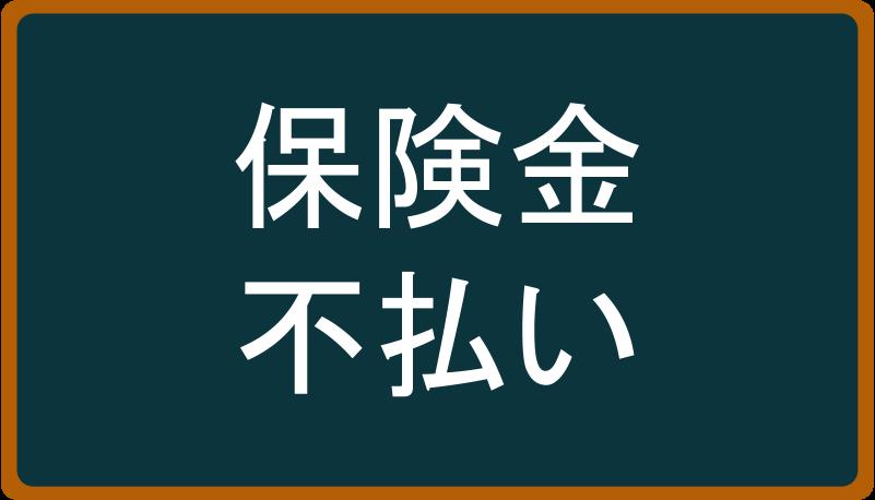2016-05-29-hubari