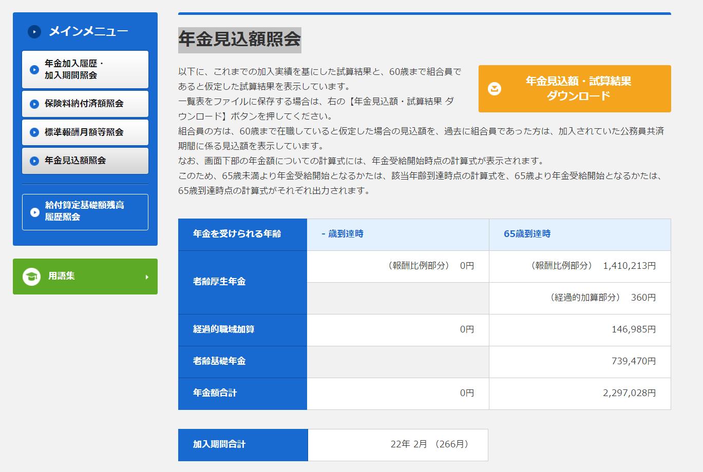 2016-07-19_1030