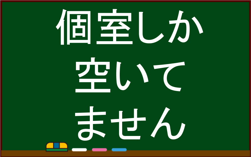 2016-12-07-01